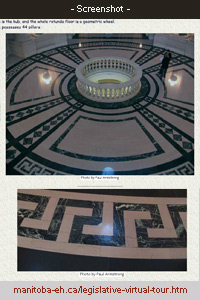 Rotunda Mosaic